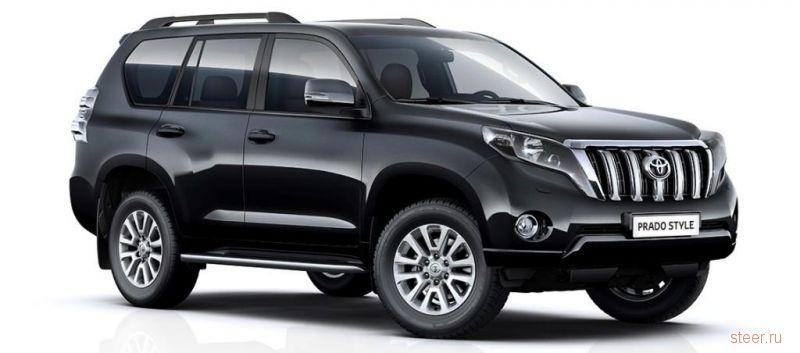 Toyota Land Cruiser Prado Style : «стильная» версия