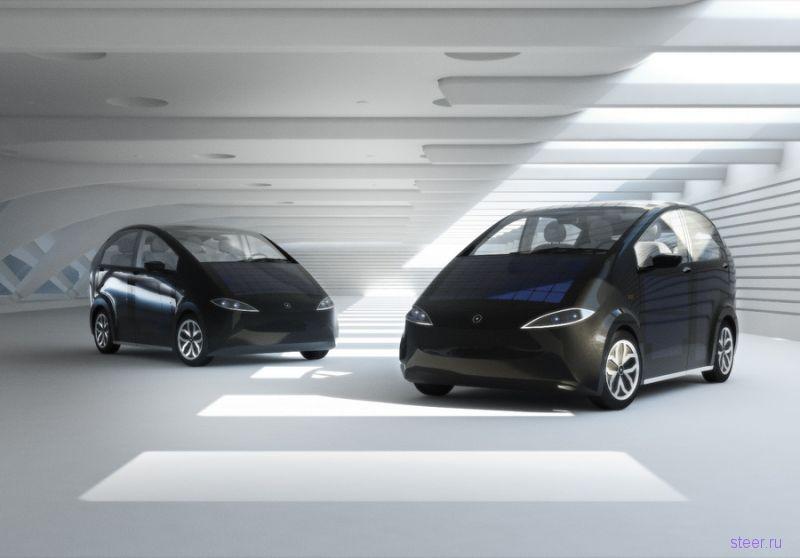 Электро-компактвэн Sion : «идеальный автомобиль» за 12 000 евро