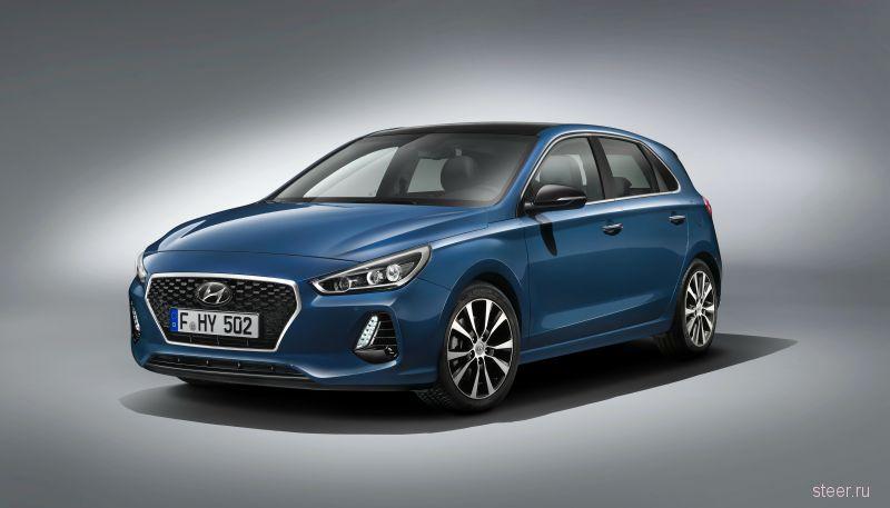 Официальные фото нового Hyundai i30
