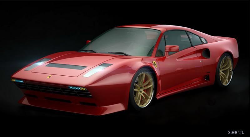 Как сделать из дорогого Ferrari «дешевый»