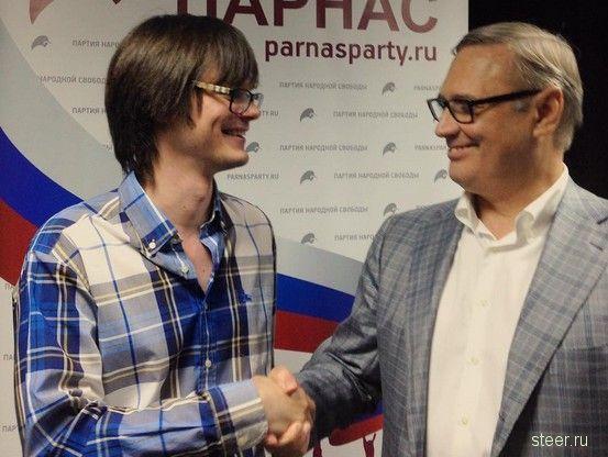 Шамаич - кандидат в госдуму : ПАРНАС выдвинул кандидатом лихача-рецидивиста