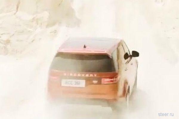 Первые снимки нового Land Rover Discovery