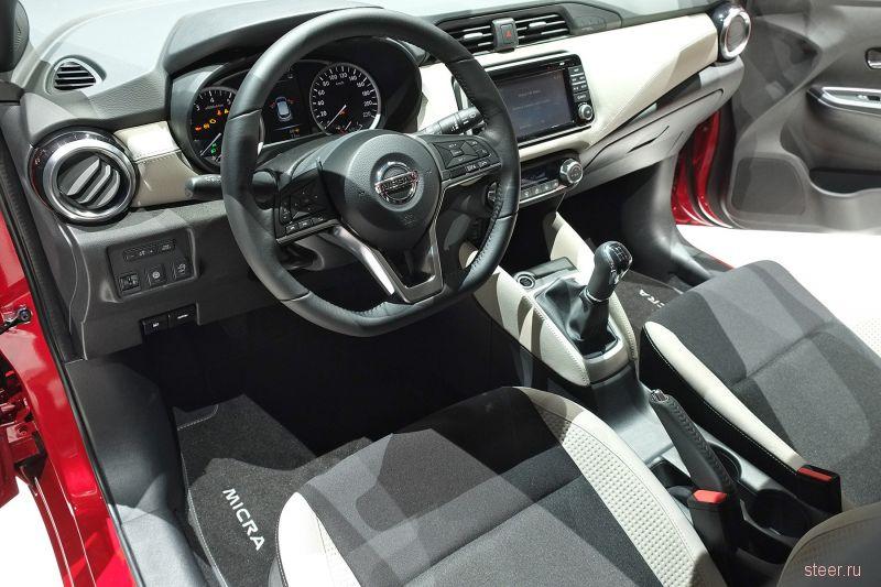 Nissan показал новую Micra