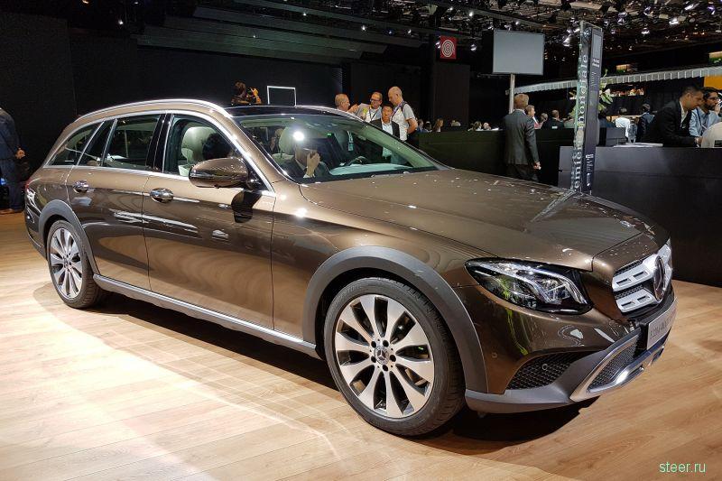 Mercedes-Benz All-Terrain : внедорожный Е-класс