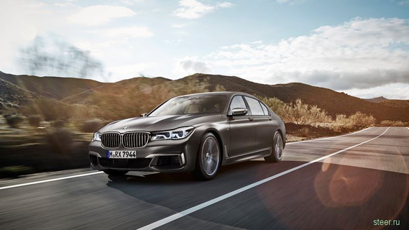 BMW M760Li xDrive : 9 миллионов 890 тысяч рублей