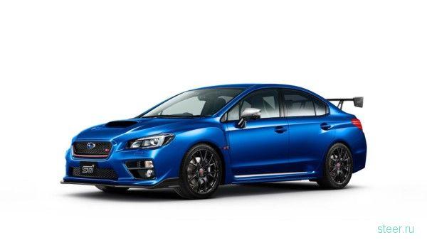 Subaru выпускает эсклюзивный WRX S4 tS