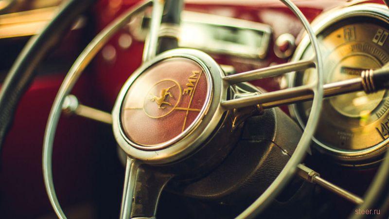 ЗИМ 1953 года продали за $51000