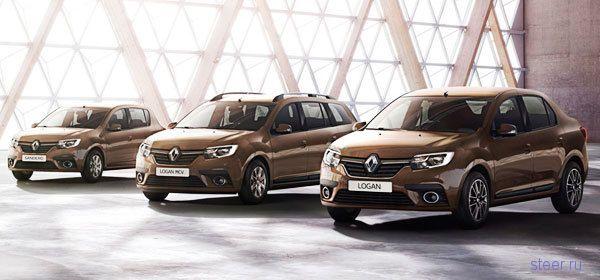Renault показал обновленные Logan и Sandero