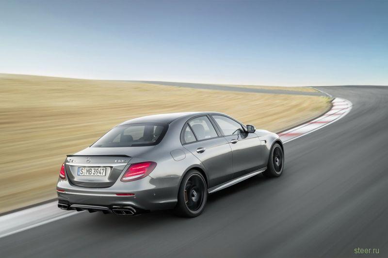 Новый Mercedes E 63 AMG представлен официально