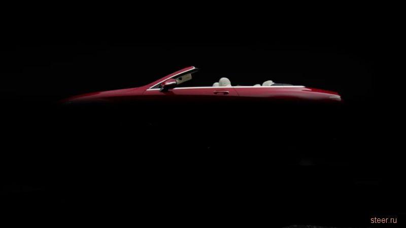 «Мерседес» анонсировал создание 300 сверхроскошных кабриолетов Maybach
