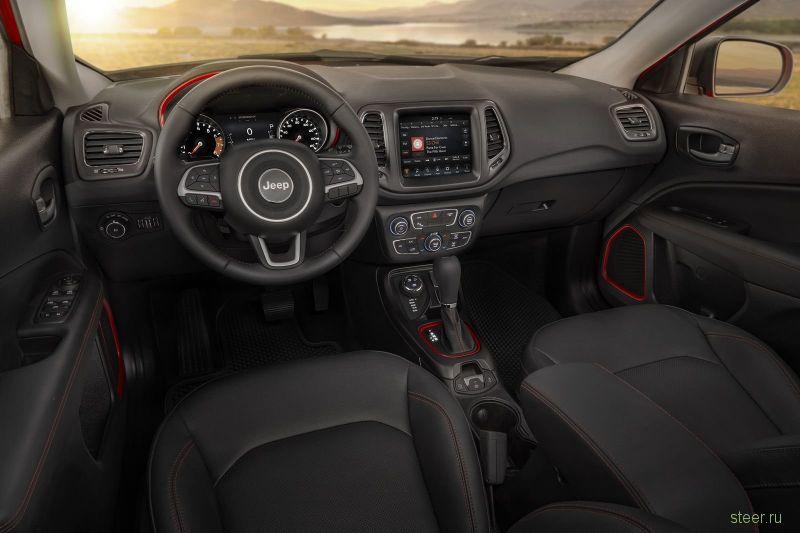 Представлено новое поколение Jeep Compass