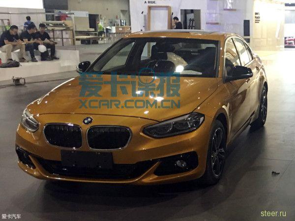 Первые фото BMW 1-Series Sedan