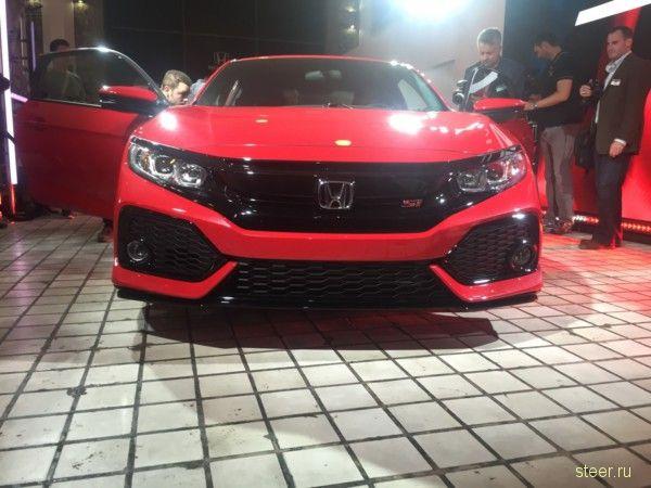 Honda показала прототип 2017 Civic Si