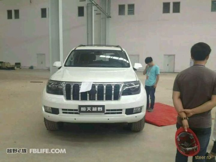 Китайцы скопировали Toyota Land Cruiser 200