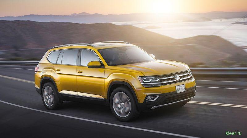 Volkswagen будет продавать в России семиместный кроссовер Atlas