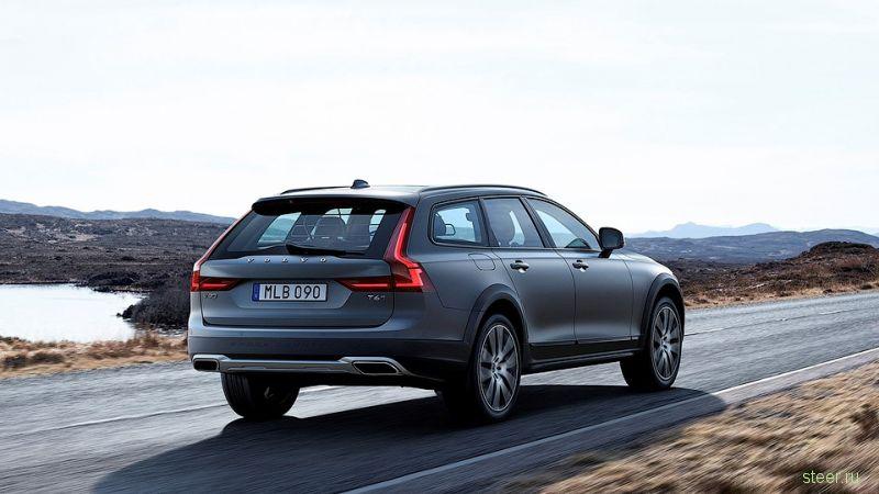 Вседорожный универсал Volvo V90 Cross Country : от 2 999 000 рублей.