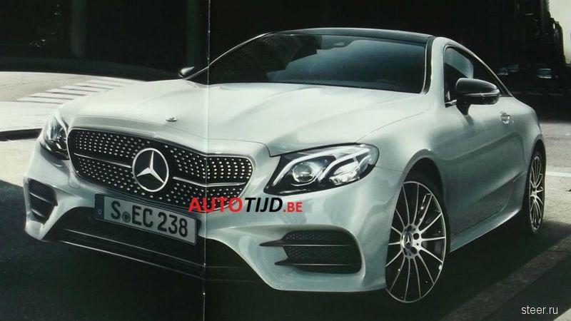 Первые фото нового купе Mercedes E-класса