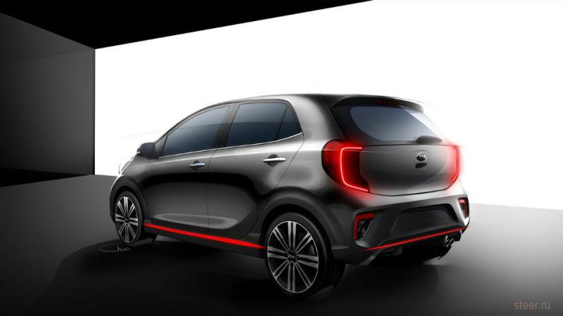 Представлен новый Kia Picanto