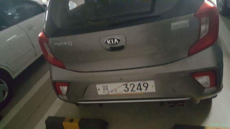 Первые фото нового Kia Picanto без камуфляжа