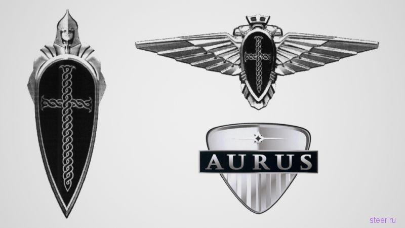 Представлен логотип для правительственных машин