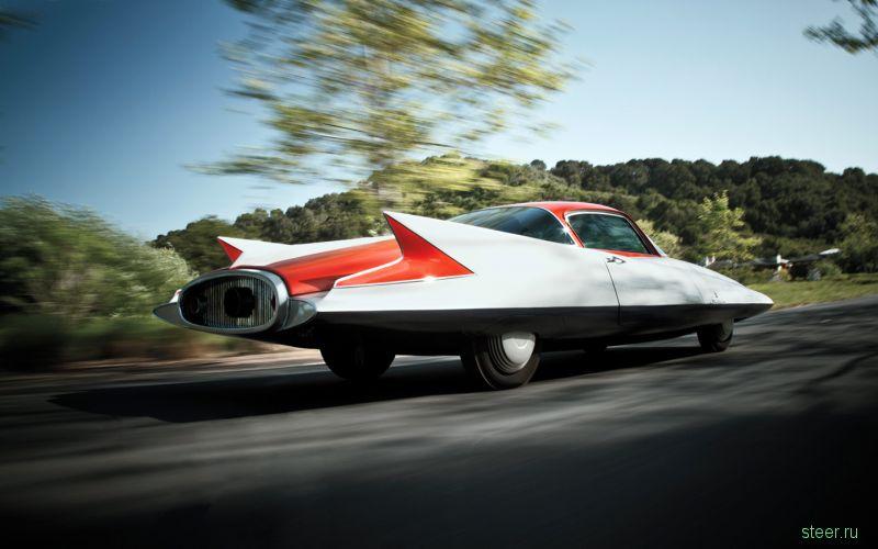 Безумный концепт Streamline X Gilda выставлен на аукцион