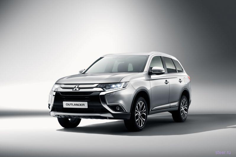 Объявлены российские цены на обновленный кроссовер Mitsubishi Outlander