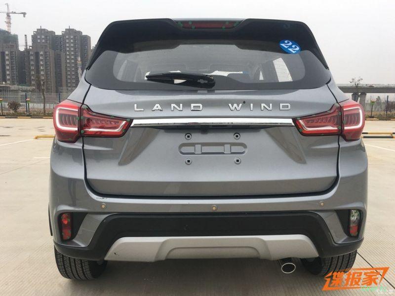 Китайцы готовят к производству кроссовер с передком от Lada Vesta