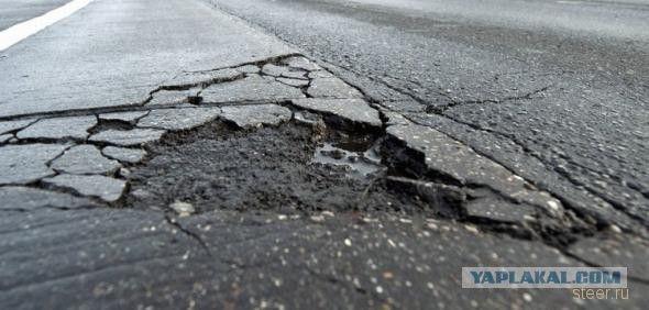 Дороги Германии после зимы по-русски (-20)