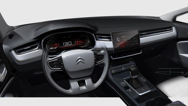 «Ситроен» показал полностью измененный дизайн интерьера седана C5