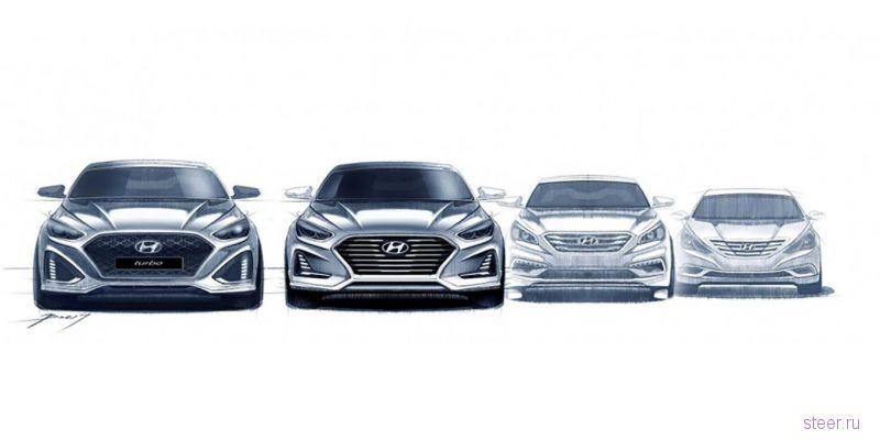 Представлены первые изображения нового Hyundai Sonata