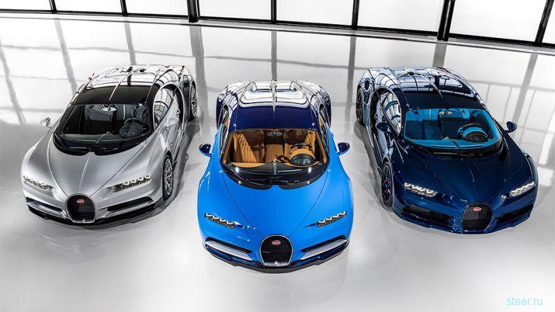Bugatti начала производство гиперкара Chiron