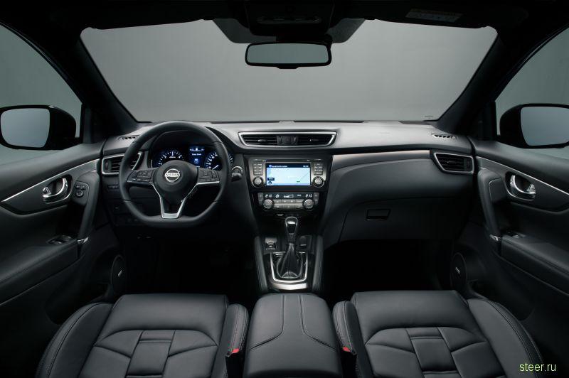 Официально представлен обновленный Nissan Qashqai