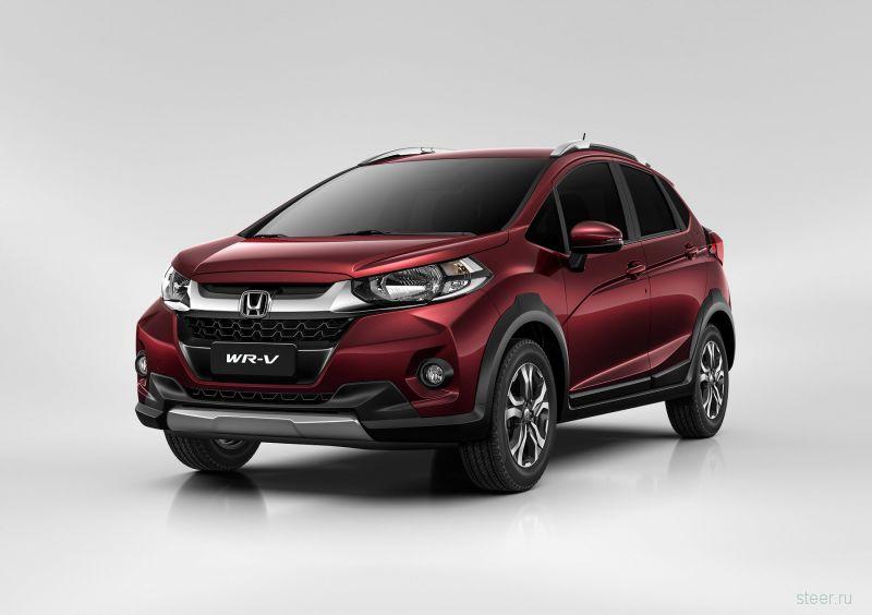 Honda WR-V : стартовали продажи