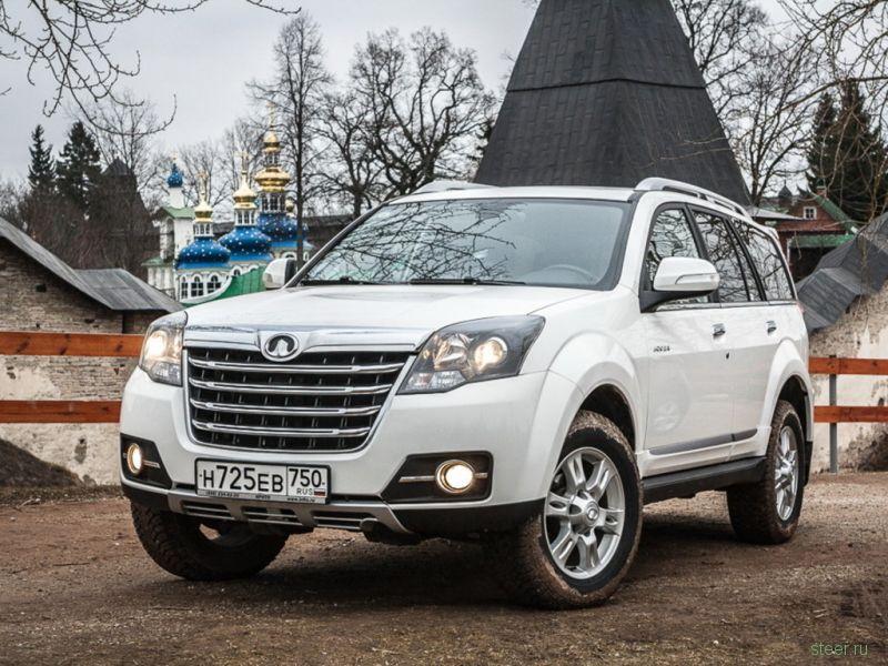 В Ставрополье с апреля начнут выпускать китайские внедорожники и LCV
