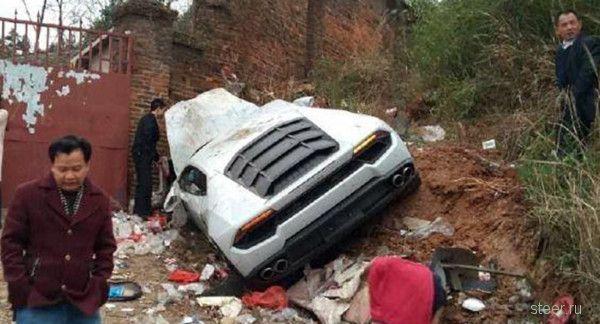 В Китае разбили Lamborghini Huracan