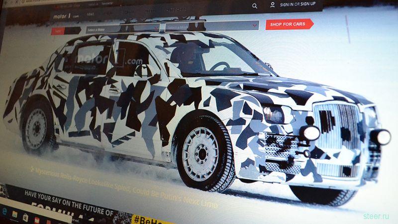 Прототип одного из автомобилей «Кортежа» поймали в Швеции