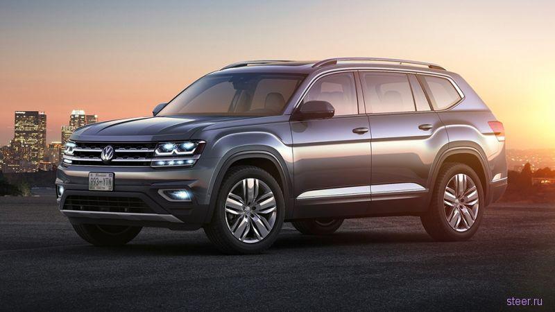 Российские продажи кроссовера Volkswagen Teramont начнутся осенью