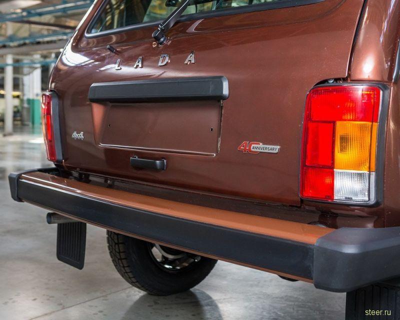 Юбилейная Нива Lada 4x4 будет стоить 558 900 рублей