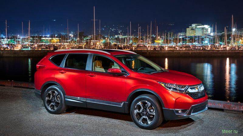 В Америке стартовала сборка нового Honda CR-V для России