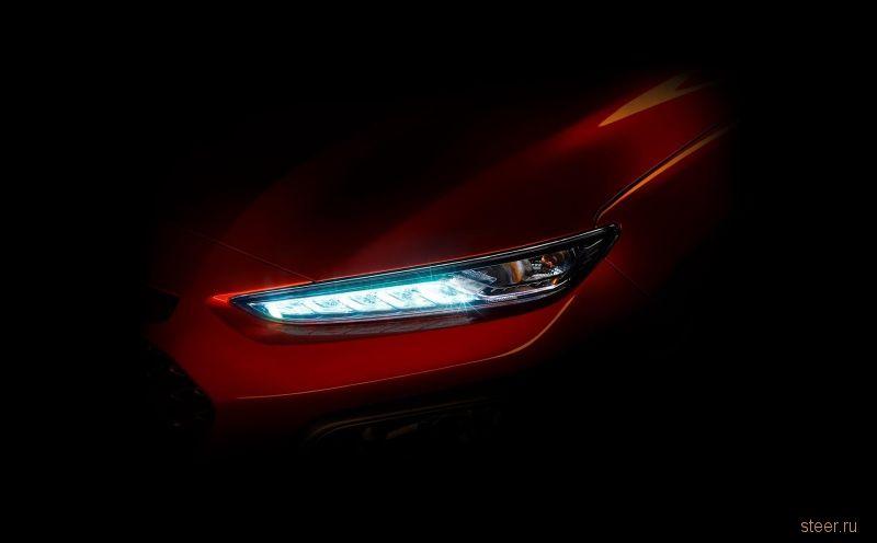 Первые фото нового кроссовера Hyundai Kona