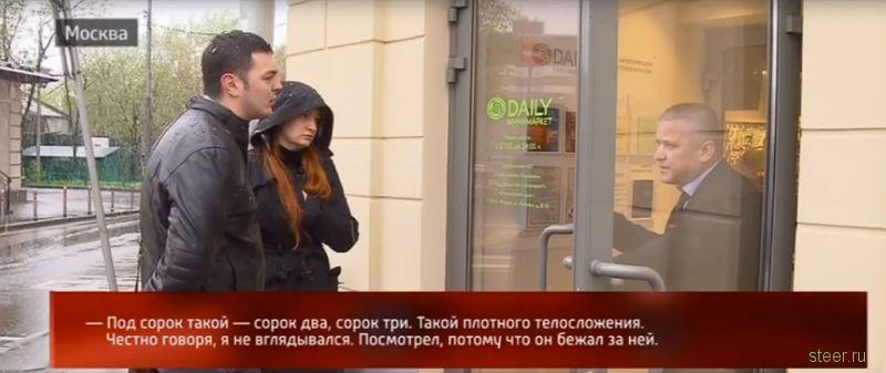 Подлый инцидент в центре Москвы