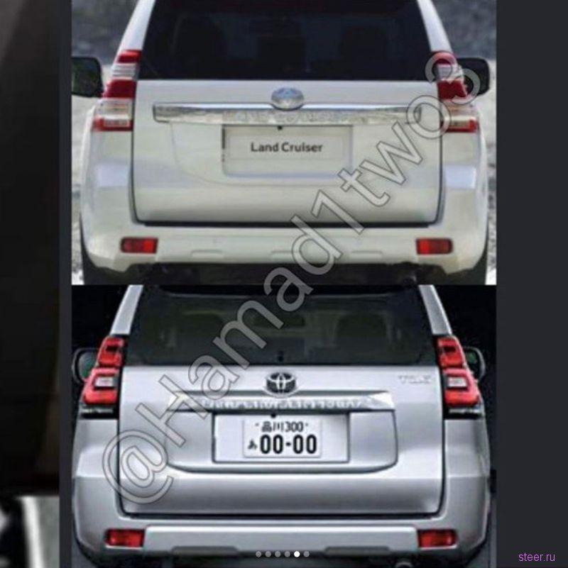 Первые фото рестайлинговой Toyota Land Cruiser Prado