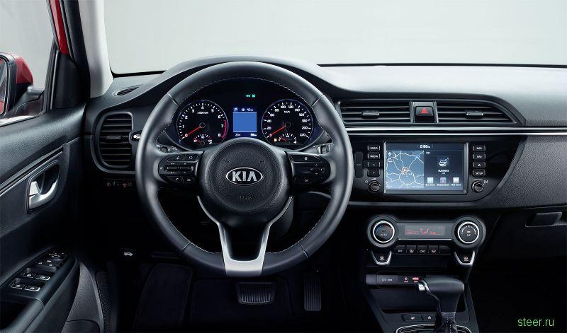 Представлен новый Kia Rio для России