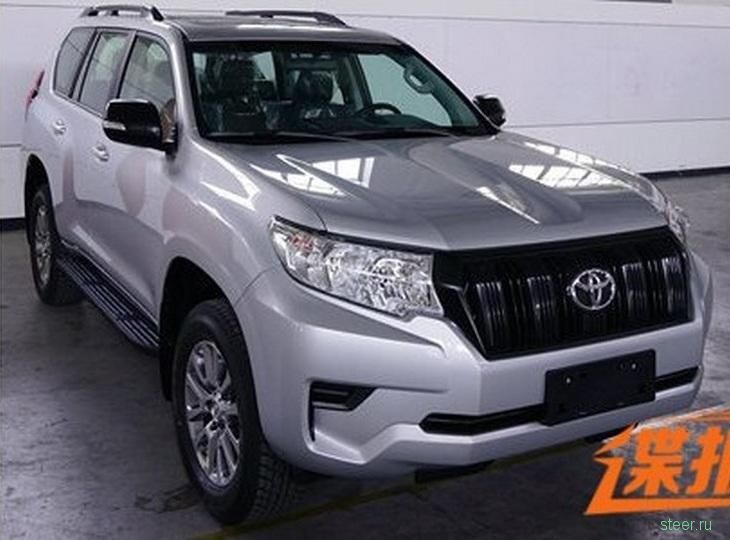 В Китае засняли рестайлинговую Toyota Land Cruiser Prado 2018.