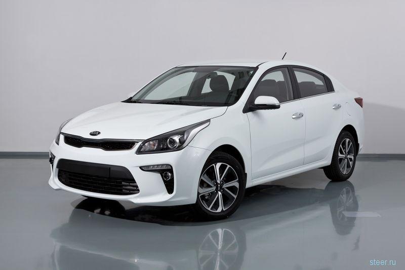 Новый Kia Rio  будет стоить от 669 900 рублей