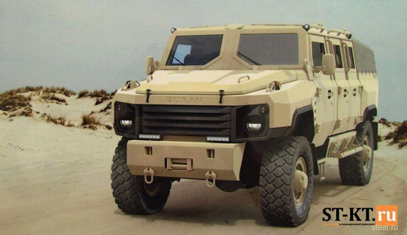 Представлен новый российский шестидверный девятитонный броневик Buran