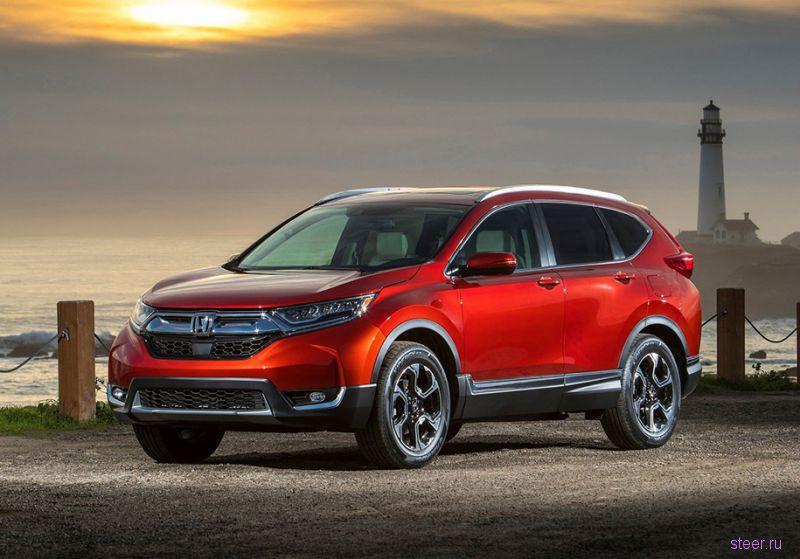 Названы рублевые цены на самый доступный Honda CR-V
