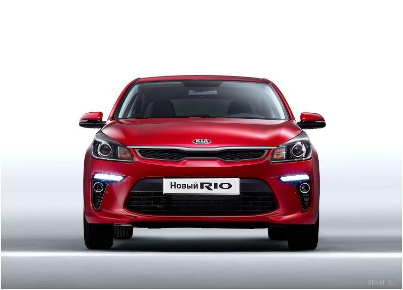 1 августа в России стартовали продажи KIA Rio нового поколения.