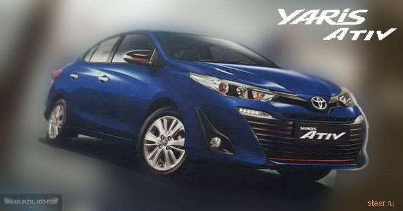 Toyota Yaris Ativ : бюджетный седан для развивающихся рынков