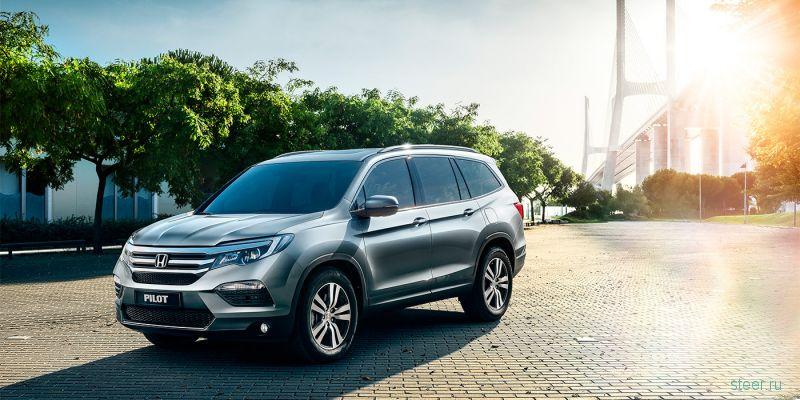 Honda представила обновленный Pilot для России